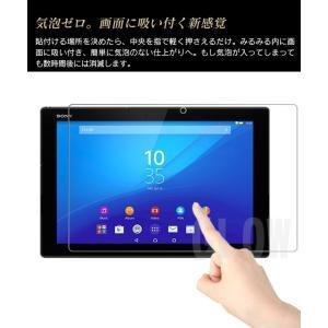 ソニー Xperia Z4 Tablet エクスペリア Z4 タブレット 強化ガラス 保護フィルム sony xperia z4 tablet 液晶保護 硬度9H 極薄 0.3mm  ゆうパケット送料無料|glow-japan|04