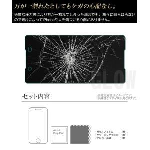ソニー Xperia Z4 Tablet エクスペリア Z4 タブレット 強化ガラス 保護フィルム sony xperia z4 tablet 液晶保護 硬度9H 極薄 0.3mm  ゆうパケット送料無料|glow-japan|05
