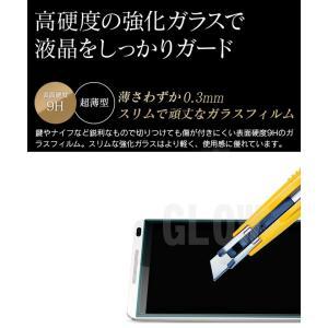 docomo dtab d-01G(Huawei MediaPad M1 8.0 403HW)専用強化ガラスフィルム 9H硬度 0.3mm厚 ドコモディータブ d-01G 透明ガラスフィルム ラウンドエッジ加工|glow-japan|02