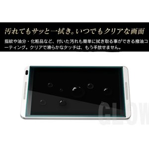 docomo dtab d-01G(Huawei MediaPad M1 8.0 403HW)専用強化ガラスフィルム 9H硬度 0.3mm厚 ドコモディータブ d-01G 透明ガラスフィルム ラウンドエッジ加工|glow-japan|03