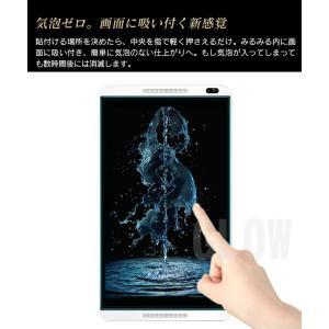 docomo dtab d-01G(Huawei MediaPad M1 8.0 403HW)専用強化ガラスフィルム 9H硬度 0.3mm厚 ドコモディータブ d-01G 透明ガラスフィルム ラウンドエッジ加工|glow-japan|04