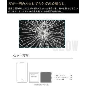 docomo dtab d-01G(Huawei MediaPad M1 8.0 403HW)専用強化ガラスフィルム 9H硬度 0.3mm厚 ドコモディータブ d-01G 透明ガラスフィルム ラウンドエッジ加工|glow-japan|05
