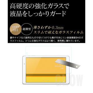 Qua tab 02 キュアタブ10インチ  au  (HUAWEI MediaPad T2 10.0 Pro) エーユー 強化ガラス フィルム 薄さ0.3mm 透明ガラス 液晶保護 ゆうパケット送料無料 glow-japan 02