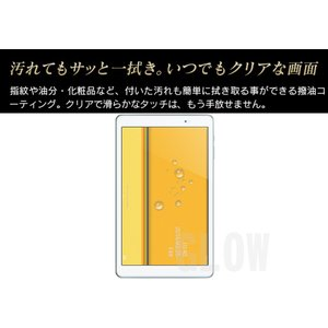 Qua tab 02 キュアタブ10インチ  au  (HUAWEI MediaPad T2 10.0 Pro) エーユー 強化ガラス フィルム 薄さ0.3mm 透明ガラス 液晶保護 ゆうパケット送料無料 glow-japan 03