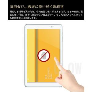 Qua tab 02 キュアタブ10インチ  au  (HUAWEI MediaPad T2 10.0 Pro) エーユー 強化ガラス フィルム 薄さ0.3mm 透明ガラス 液晶保護 ゆうパケット送料無料 glow-japan 04
