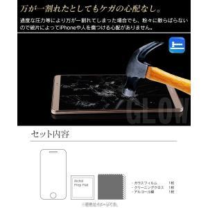 Qua tab 02 キュアタブ10インチ  au  (HUAWEI MediaPad T2 10.0 Pro) エーユー 強化ガラス フィルム 薄さ0.3mm 透明ガラス 液晶保護 ゆうパケット送料無料 glow-japan 05