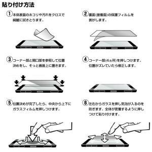 Qua tab 02 キュアタブ10インチ  au  (HUAWEI MediaPad T2 10.0 Pro) エーユー 強化ガラス フィルム 薄さ0.3mm 透明ガラス 液晶保護 ゆうパケット送料無料 glow-japan 06