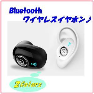 Bluetoothイヤホンー 高音質 ワイヤレス シンプル ブルートゥース  ハンズフリー ゆうパケット送料無料|glow-japan