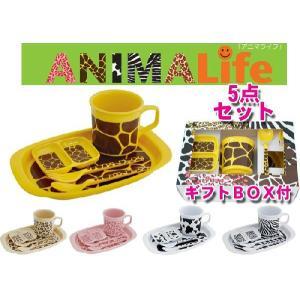 メラミン 食器 セット 5点セット アニマル ギフトセット 動物柄 子供 送料無料|glow-japan