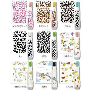 歯ブラシ と 歯磨き粉 が オールインワン 画期的な 携帯 ハブラシ ゆうパケット送料無料 glow-japan 02