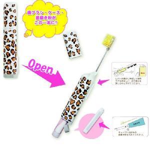 歯ブラシ と 歯磨き粉 が オールインワン 画期的な 携帯 ハブラシ ゆうパケット送料無料 glow-japan 04