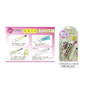 歯ブラシ と 歯磨き粉 が オールインワン 画期的な 携帯 ハブラシ ゆうパケット送料無料 glow-japan 06