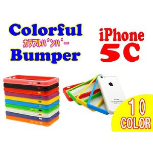iPhone5c カバー アイフォン5c バンパー ケース フレーム bumper iphone5c対応 保護フィルムプレゼント ゆうパケット送料無料|glow-japan