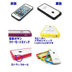 iPhone5c カバー アイフォン5c バンパー ケース フレーム bumper iphone5c対応 保護フィルムプレゼント ゆうパケット送料無料|glow-japan|02