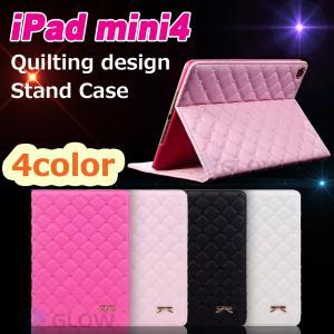 iPad mini4 世代  3点セット(保護フィルム&タッチペン) リボン&ハート刺繍キルティングケース ラムレザー風 オートスリープ ゆうパケット送料無料|glow-japan