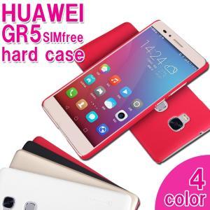 Huawei GR5 SIMフリー 3点セット【保護フィルム&タッチペン】 ハードケース スマートフォン ポリカーボネートカバー ファーウェイ ゆうパケット送料無料|glow-japan