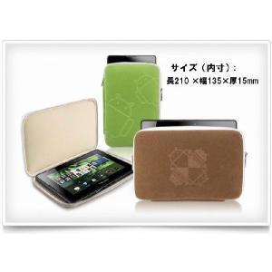 7インチ汎用カバー ネクサス7 ギャラクシータブ7.0 キンドルファイア bluedot 7インチ タブレットPC用 ケース カバー ゆうパケット送料無料|glow-japan|06