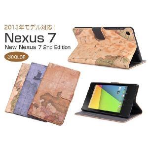 ネクサス7 ケース 3点セット【タッチペン+保護フィルム付き】 カバー nexus7 新型 第2世代 2013 nexus7 地図柄 MAP柄 マップ ゆうパケット送料無料|glow-japan