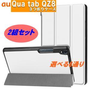 アイパッドエアー iPad Air スマート ケース カバー ipadair smart cover Apple純正仕様 ゆうパケット送料無料|glow-japan