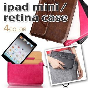iPad mini retina NEXUS7 2012 / 2013 対応 asus memo pad hd7 7インチタブレット汎用ケース カバー ゆうパケット送料無料 glow-japan