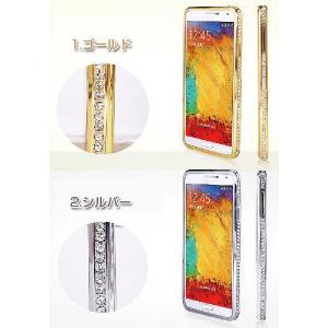 SAMSUNG(サムスン) Galaxy s5 docomo/ドコモ SC-04F au/エーユー SCL23 ジュエリー アルミバンパーケース ゆうパケット送料無料|glow-japan|02
