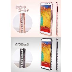 SAMSUNG(サムスン) Galaxy s5 docomo/ドコモ SC-04F au/エーユー SCL23 ジュエリー アルミバンパーケース ゆうパケット送料無料|glow-japan|03