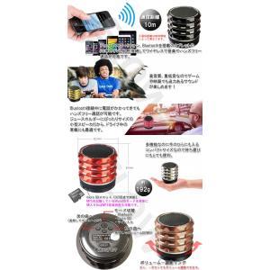Bluetoothスピーカー 高音質 重低音 ワイヤレススピーカー ブルートゥーススピーカー ハンズフリー ウーファー ウーハー定形外郵便送料無料|glow-japan|03