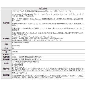 Bluetoothスピーカー 高音質 重低音 ワイヤレススピーカー ブルートゥーススピーカー ハンズフリー ウーファー ウーハー定形外郵便送料無料|glow-japan|05
