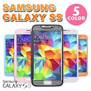 SAMSUNG(サムスン) Galaxy s5 docomo/ドコモ SC-04F au/エーユー SCL23 タッチ操作可 クリアカバー ケース ゆうパケット送料無料|glow-japan