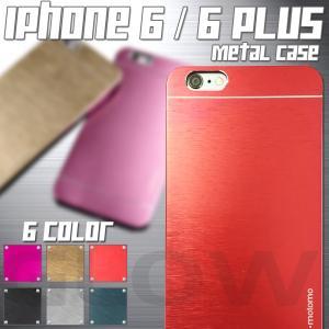 ■素材:アルミ合金+PC ■対応機種:iphone6とiphone6plus(専用ケース) ■本体サ...