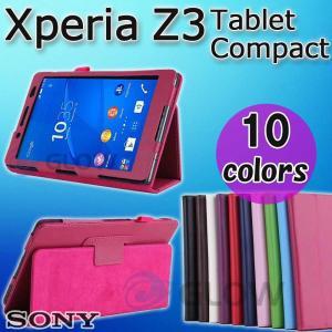 Sony Xperia(TM) Z3 Tablet Compact ケース 3点セット 2つ折り良質PUレザー カバー/ソニ エクスペリアz3 タブレットコンパクト スタンド ゆうパケット送料無料|glow-japan