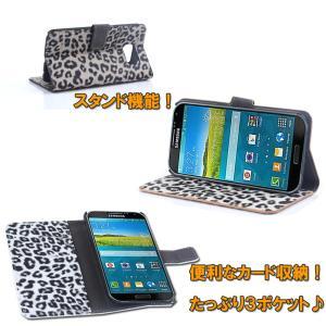 SAMSUNG(サムスン) docomo Galaxy S6 3点セット SC-05G/S6edge SC-04G/au S6edge SCV31ヒョウ柄 レオパード柄PUレザーケース 手帳型 ゆうパケット送料無料|glow-japan|04