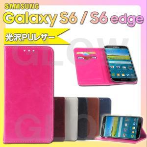 SAMSUNG(サムスン) docomo Galaxy S6 3点セット SC-05G/S6edge SC-04G/au SCV31専用光沢仕様ケース良質PUレザー 手帳型 横開き ゆうパケット送料無料|glow-japan