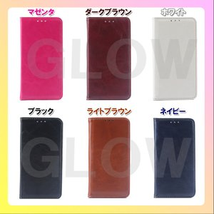 SAMSUNG(サムスン) docomo Galaxy S6 3点セット SC-05G/S6edge SC-04G/au SCV31専用光沢仕様ケース良質PUレザー 手帳型 横開き ゆうパケット送料無料|glow-japan|02