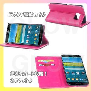 SAMSUNG(サムスン) docomo Galaxy S6 3点セット SC-05G/S6edge SC-04G/au SCV31専用光沢仕様ケース良質PUレザー 手帳型 横開き ゆうパケット送料無料|glow-japan|03