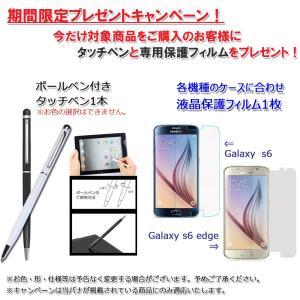 SAMSUNG(サムスン) docomo Galaxy S6 3点セット SC-05G/S6edge SC-04G/au SCV31専用光沢仕様ケース良質PUレザー 手帳型 横開き ゆうパケット送料無料|glow-japan|05