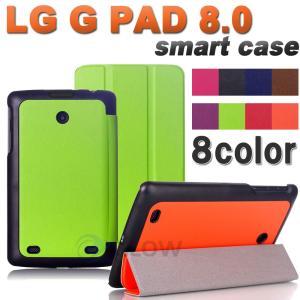 LG電子(エルジーデンシ) G Pad 8.0 LG-V480 【3点セット 保護フィルム+タッチペン】 三つ折りSmart  PUレザーケース J:COMタブレット スタンド機能付きケース