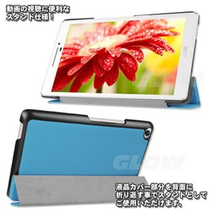 ASUS ZenPad 7.0(Z370C) 3点セット【保護フィルム&タッチペン】 3つ折り ケース エイスース/アスス ゼンパッド スタンドカバー ゆうパケット送料無料|glow-japan|04