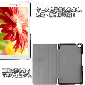 ASUS ZenPad 7.0(Z370C) 3点セット【保護フィルム&タッチペン】 3つ折り ケース エイスース/アスス ゼンパッド スタンドカバー ゆうパケット送料無料|glow-japan|05