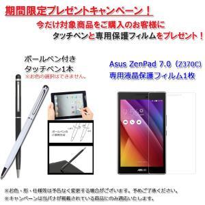ASUS ZenPad 7.0(Z370C) 3点セット【保護フィルム&タッチペン】 3つ折り ケース エイスース/アスス ゼンパッド スタンドカバー ゆうパケット送料無料|glow-japan|06