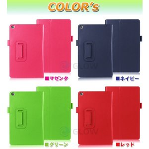 ASUS ZenPad S 8.0(Z580CA) 3点セット【保護フィルム&タッチペン】 2つ折り ケース エイスース  ゼンパッド スタンドカバー ゆうパケット送料無料 glow-japan 02
