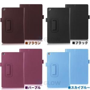 ASUS ZenPad S 8.0(Z580CA) 3点セット【保護フィルム&タッチペン】 2つ折り ケース エイスース  ゼンパッド スタンドカバー ゆうパケット送料無料 glow-japan 03