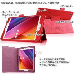 ASUS ZenPad S 8.0(Z580CA) 3点セット【保護フィルム&タッチペン】 2つ折り ケース エイスース  ゼンパッド スタンドカバー ゆうパケット送料無料 glow-japan 04
