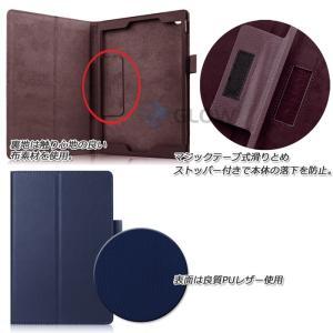 ASUS ZenPad S 8.0(Z580CA) 3点セット【保護フィルム&タッチペン】 2つ折り ケース エイスース  ゼンパッド スタンドカバー ゆうパケット送料無料 glow-japan 05
