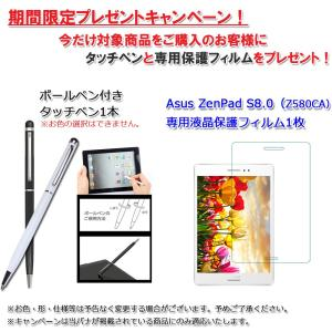 ASUS ZenPad S 8.0(Z580CA) 3点セット【保護フィルム&タッチペン】 2つ折り ケース エイスース  ゼンパッド スタンドカバー ゆうパケット送料無料 glow-japan 06