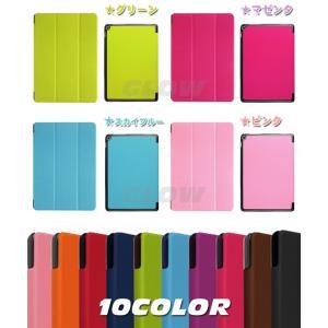 ASUS ZenPad 10(Z300C/Z300CL) 3点セット【保護フィルム&タッチペン】 3つ折り ケース エイスース  ゼンパッド スタンドカバー ゆうパケット送料無料|glow-japan|03