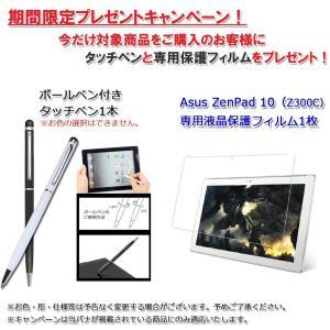 ASUS ZenPad 10(Z300C/Z300CL) 3点セット【保護フィルム&タッチペン】 3つ折り ケース エイスース  ゼンパッド スタンドカバー ゆうパケット送料無料|glow-japan|06