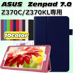 ASUS ZenPad 7.0(Z370C) 3点セット【保護フィルム&タッチペン】 2つ折り ケース エイスース/アスス ゼンパッド スタンドカバー ゆうパケット送料無料|glow-japan