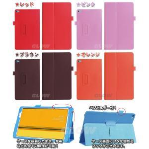 Qua tab 02 キュアタブ 10インチ au (HUAWEI MediaPad T2 10.0 Pro) 3点セット【保護フィルム&タッチペン】 2つ折り ケース カバー ゆうパケット送料無料|glow-japan|03