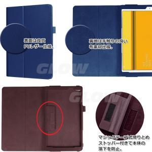 Qua tab 02 キュアタブ 10インチ au (HUAWEI MediaPad T2 10.0 Pro) 3点セット【保護フィルム&タッチペン】 2つ折り ケース カバー ゆうパケット送料無料|glow-japan|04